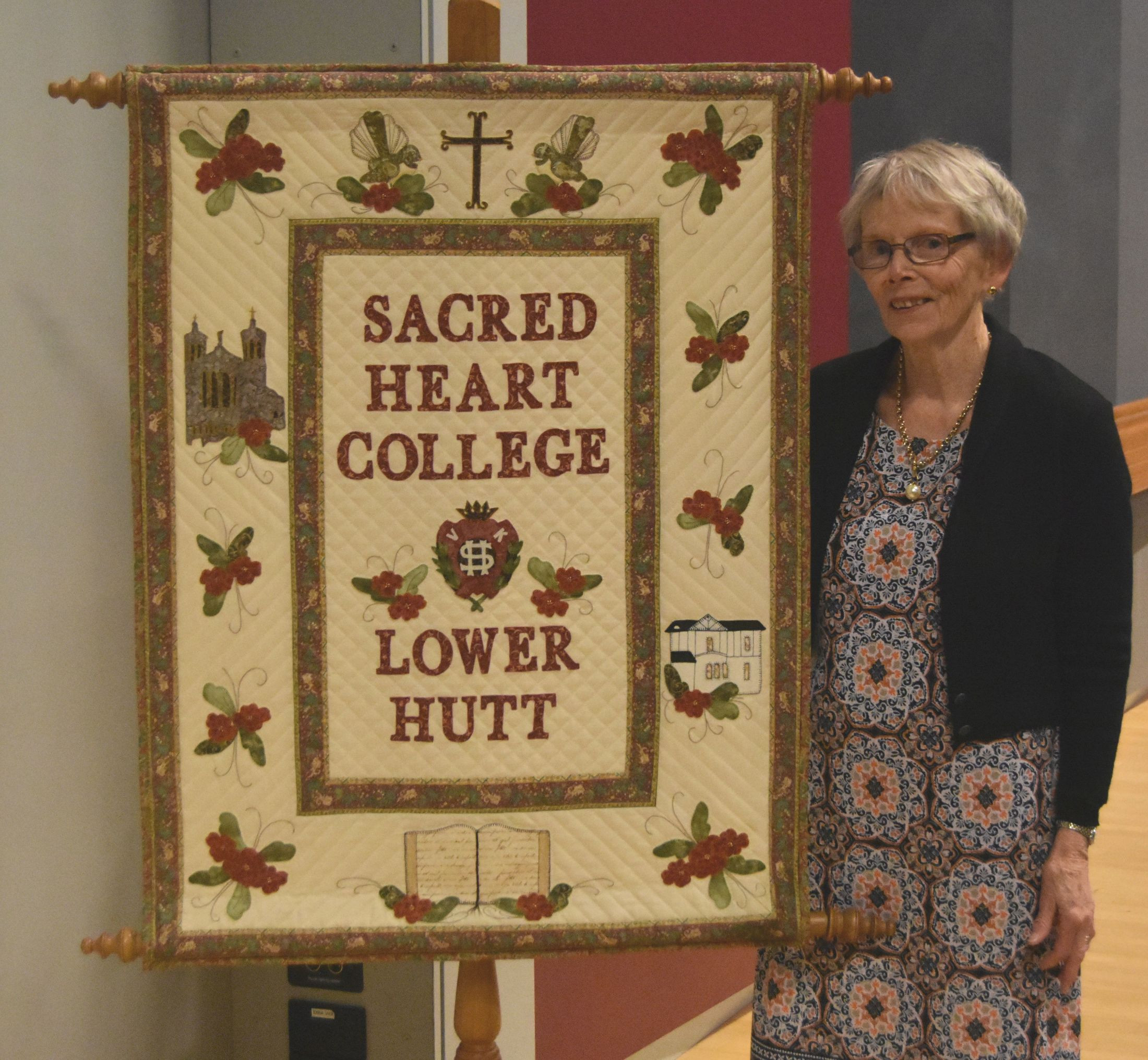 School Banner With Maker Kathleen White
